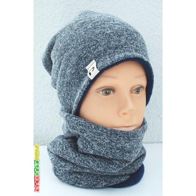 """Kepurė su mova vaikams rudeniui/žiemai """"Pilka"""",  462"""