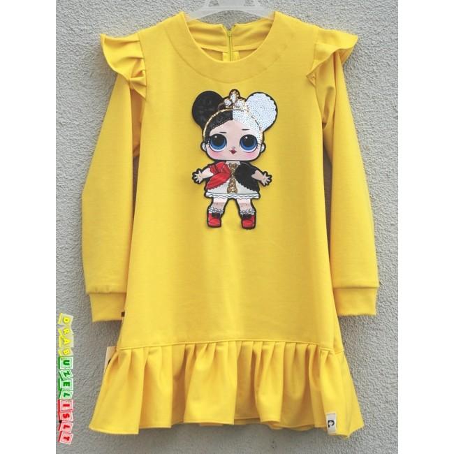 Geltona suknelė su LOL lėlyte, 370